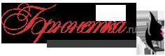 Брюнетка.ру — женский сайт о красоте, здоровье, спорте, психологии, отношениях, любви, кулинарии, психологии, беременности и детях, фитнесе и диетах, уюте в доме и хобби.