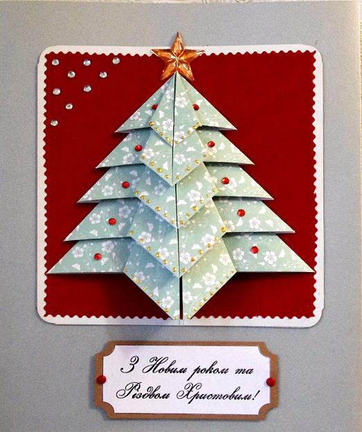 Как сделать открытку на новый год деда мороза
