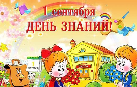 Волшебный праздник детства.