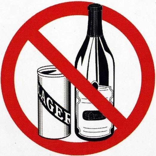 Меньше пейте алкоголь, будете здоровы