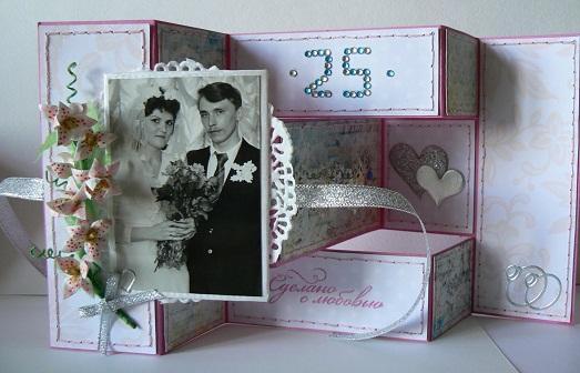 Подарок своими руками на свадьбу родителям
