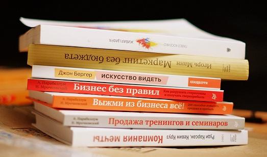 Топ 00 лучших гешефт книг 0013 года