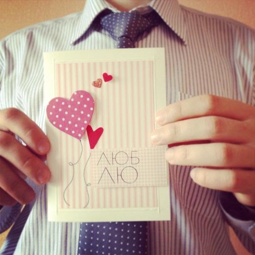 Можно сделать открытку