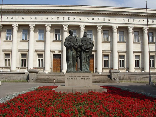 Национальную библиотеку Кирилла и Мефодия