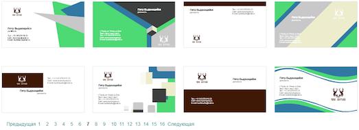 Дизайн своими руками - Дизайн интерьера квартиры и дизайн 32