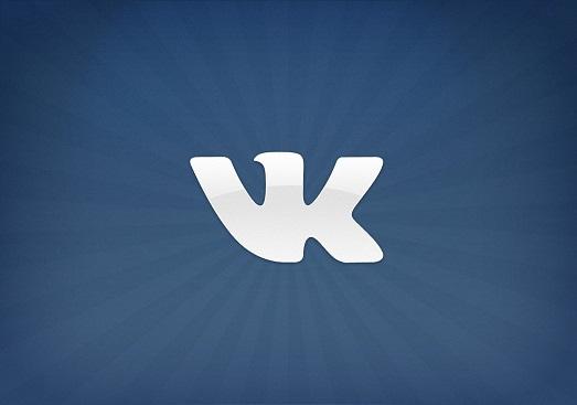 Топ 10 самых популярных приложений в социальной сети ВКонтакте