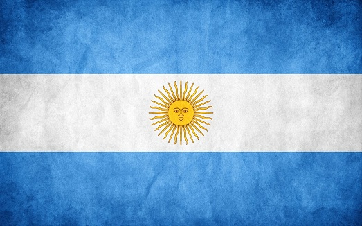 Великая Аргентина