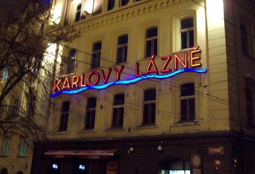 «Karlovy Lazne», Прага