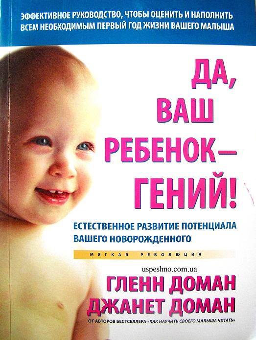 Литература для беременных и будущих мам