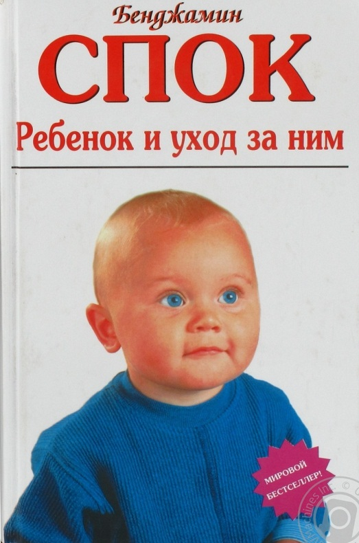 Лучшие книги по беременности и родам