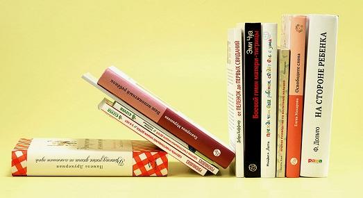 Топ 10 полезных книг для беременных женщин