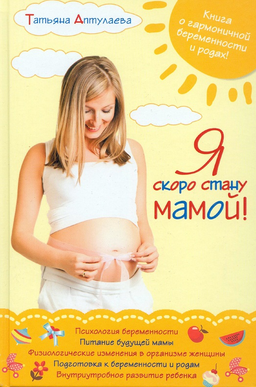I'll be mom soon