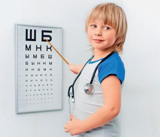 Что делать, если у маленького ребенка плохое зрение?