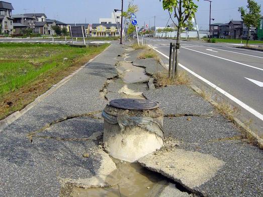 Список 10 самых ужасных землетрясений в мире