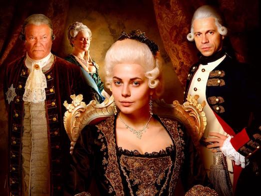 Интересные исторические сериалы 2015 года