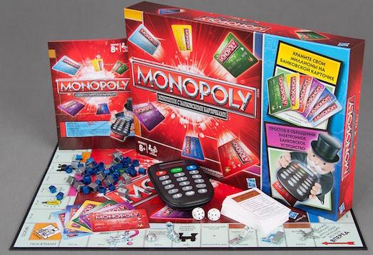Монополия — отличная игра для всей компании