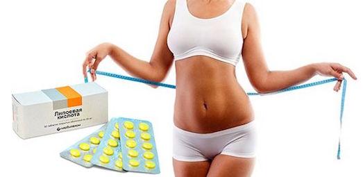 Насколько эффективна липоевая кислота для сбрасывания веса?
