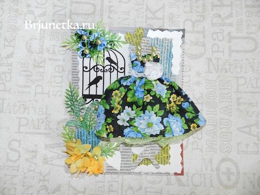 Как сделать открытку своими руками с платьем?