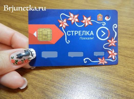Как сделать свою карточку в приватбанке