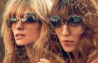 Какие очки в моде в 2017 году?