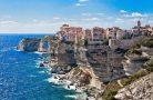 Пять удивительных городов на краю света