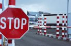 Как узнать, если у вас ограничение на въезд в страну?