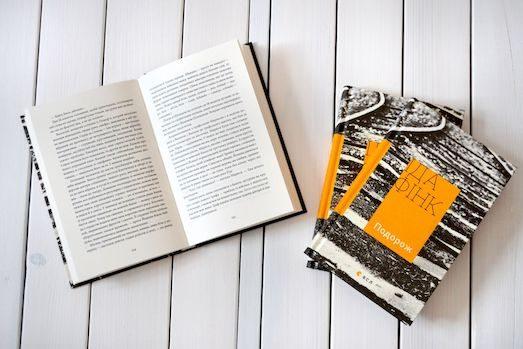 Топ 10 полезных книг для копирайтера