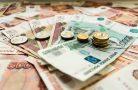 Почему стоит отказаться от наличных денег?