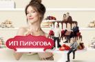 Общий рейтинг и отзывы о русском телесериале «ИП Пирогова»